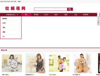 gfyeus6s.com screenshot