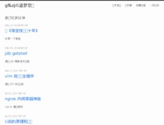 gfzj.us screenshot