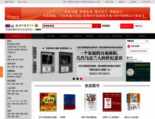 gg1994.com screenshot