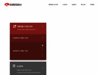 ggairportbus.co.kr screenshot