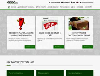 ggbg.bg screenshot
