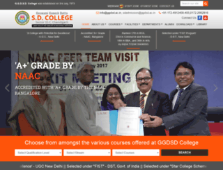 ggdsd.ac.in screenshot