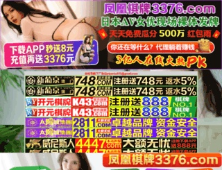 ggf-group.com screenshot