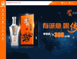 ggfjy.com screenshot