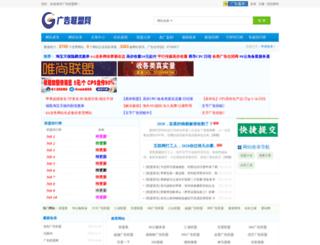 gglmw.com screenshot
