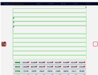 ggmic.com screenshot