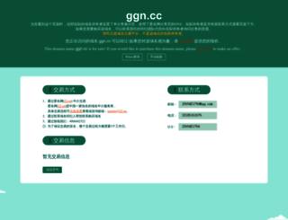 ggn.cc screenshot