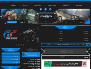 ggshop.vcp.ir screenshot