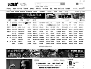 gh.17173.com screenshot