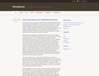 ghaalibsite.wordpress.com screenshot