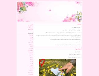 ghaatogh.blogfa.com screenshot