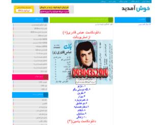 ghadimi4u.niloblog.com screenshot