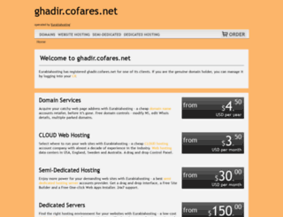 ghadir.cofares.net screenshot