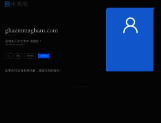 ghaemmagham.com screenshot