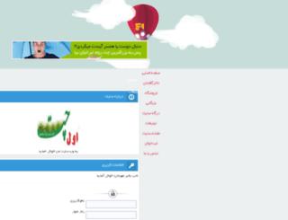 ghalbahang.ir screenshot