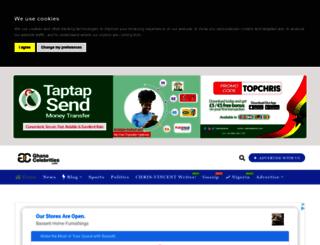 ghanacelebrity.com screenshot