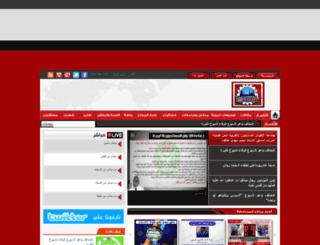 gharbiaonline.com screenshot