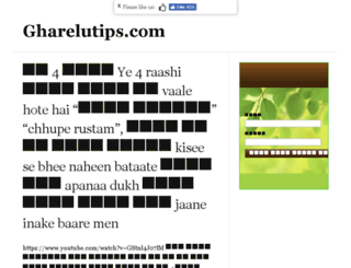 gharelutips.com screenshot