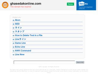 ghasedakonline.com screenshot