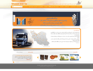 ghasemiran.org screenshot