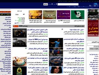 ghatreh.com screenshot