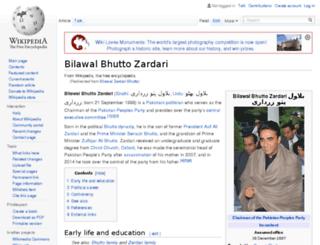 ghazalradio.com screenshot