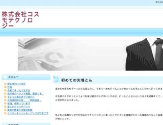 ghdaustralia2012.com screenshot