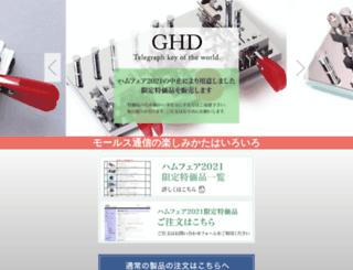 ghdkey.com screenshot