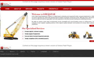 ghiqatar.com screenshot
