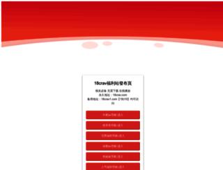 ghmtravel.com screenshot