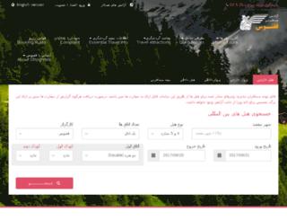 ghoghnos.net screenshot