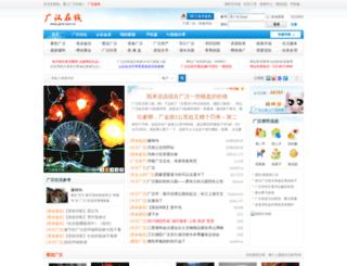 ghol.com.cn screenshot