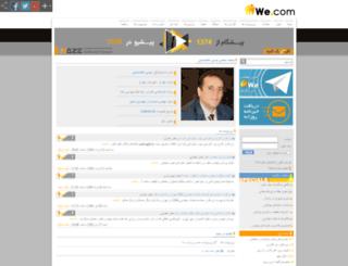 gholamhosseini.iiiwe.com screenshot