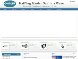gholer.com screenshot