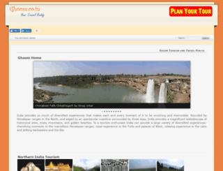 ghoom.co.in screenshot