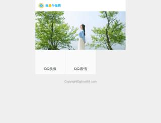 ghost64.com screenshot