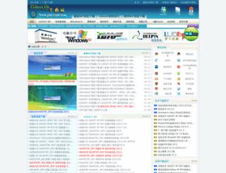 ghostxp6.com screenshot