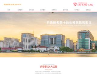 ghseo.net screenshot
