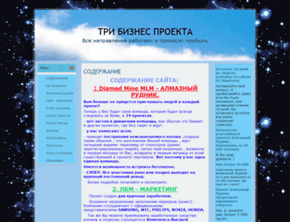 gi-akademie.okis.ru screenshot