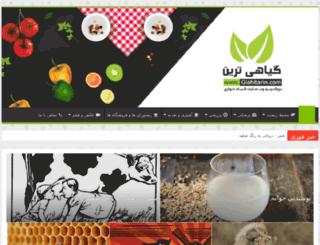 giahitarin.com screenshot