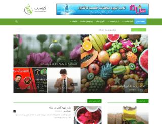 giahyab.com screenshot