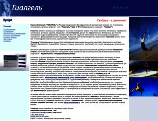 gialgel.ru screenshot