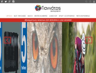 giannatos-foto.gr screenshot