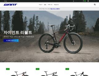 giant-korea.com screenshot