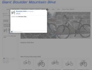 giantbouldermountainbike.com screenshot