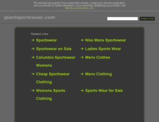 giantsportswear.com screenshot