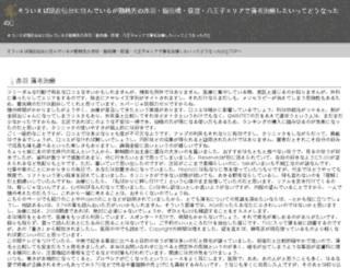 gibsonconservatories.com screenshot