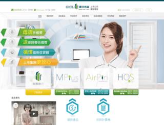 gic.com.hk screenshot