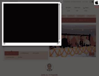 gic.gujarat.gov.in screenshot