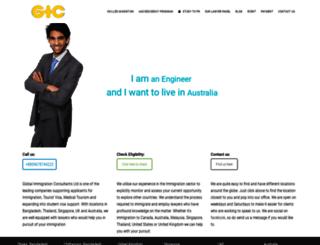 gicbd.com screenshot